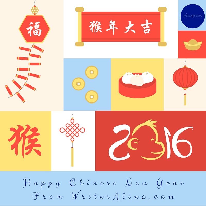 Happy Chinese New Year 2