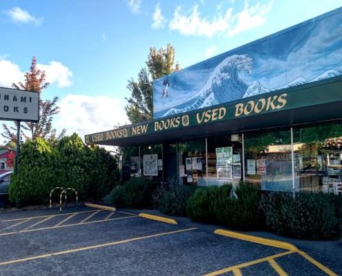 Tsunami Books: Where the Wordos Meet