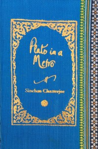A sample cover of the book: aquamarine coloured handloom sari with gold embossed nameplate and lettering for the title and author's name. The border of the sari lines the right hand margin of the cover.