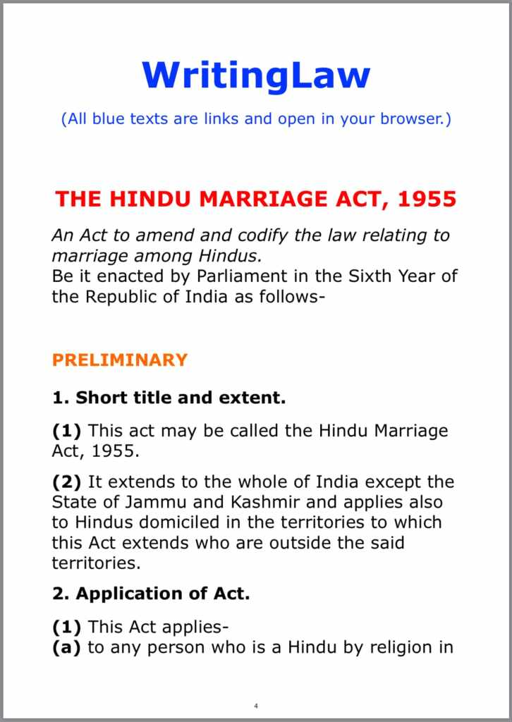 HINDU LAW PDF DOWNLOAD