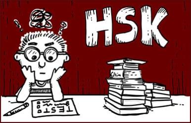 study_chinese_hsk