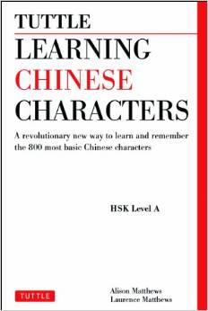 Tuttle: Learning Chinese Characters