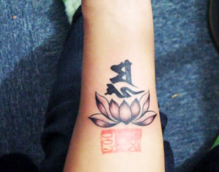 Single Chinese Character Tattoo Endure