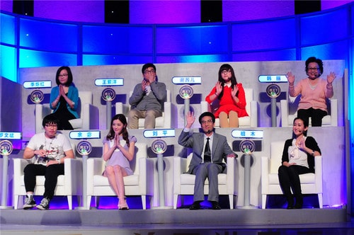 Chinese Game Show 你正常吗 Are you normal