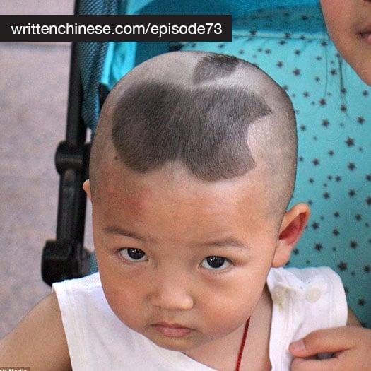 twcc73 square - haircuts