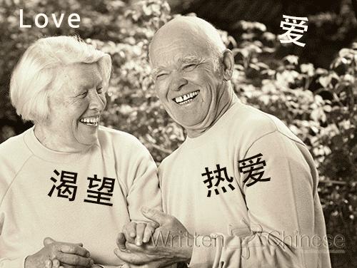 59c3b8b3-cd85-422f-879f-1e68998f8bd2_Love