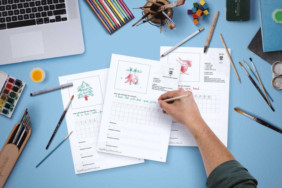 Complete your HSK1 worksheets everyday