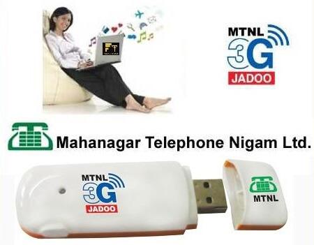 MTN 3g