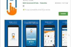 How to check PF account details using Umang app