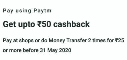 Paytm Scan and Pay