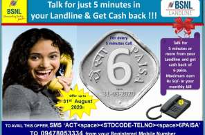 BSNL Again Extends Six Paisa Cashback Offer For Broadband and FTTH Customers to August 31
