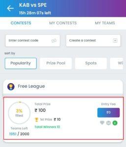 11Wickets App Referral Code & Apk Download