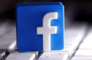 How to check if Facebook leaked your email ID