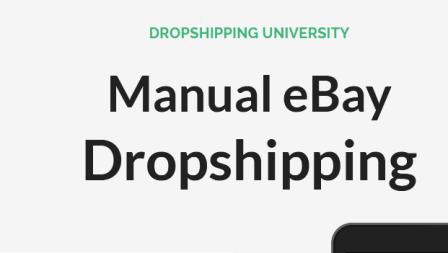 Tom Cormier – Manual eBay Dropshipping Download