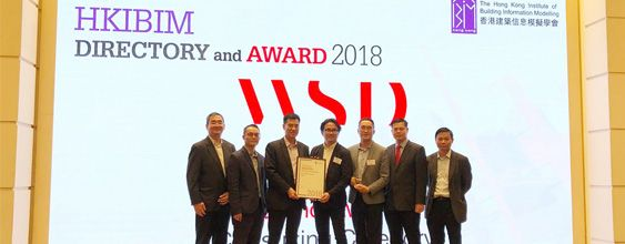 WSP Earns Grand Award from the Hong Kong Institute of Building Information Modelling (HKIBIM) | WSP