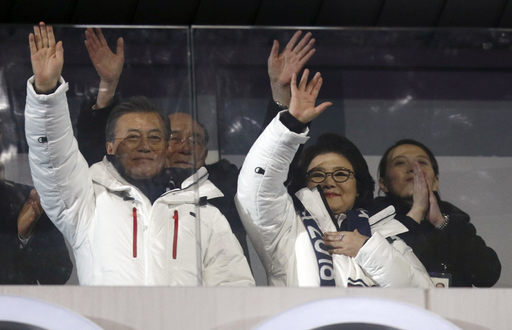 Pyeongchang Olympics Opening Ceremony_542312