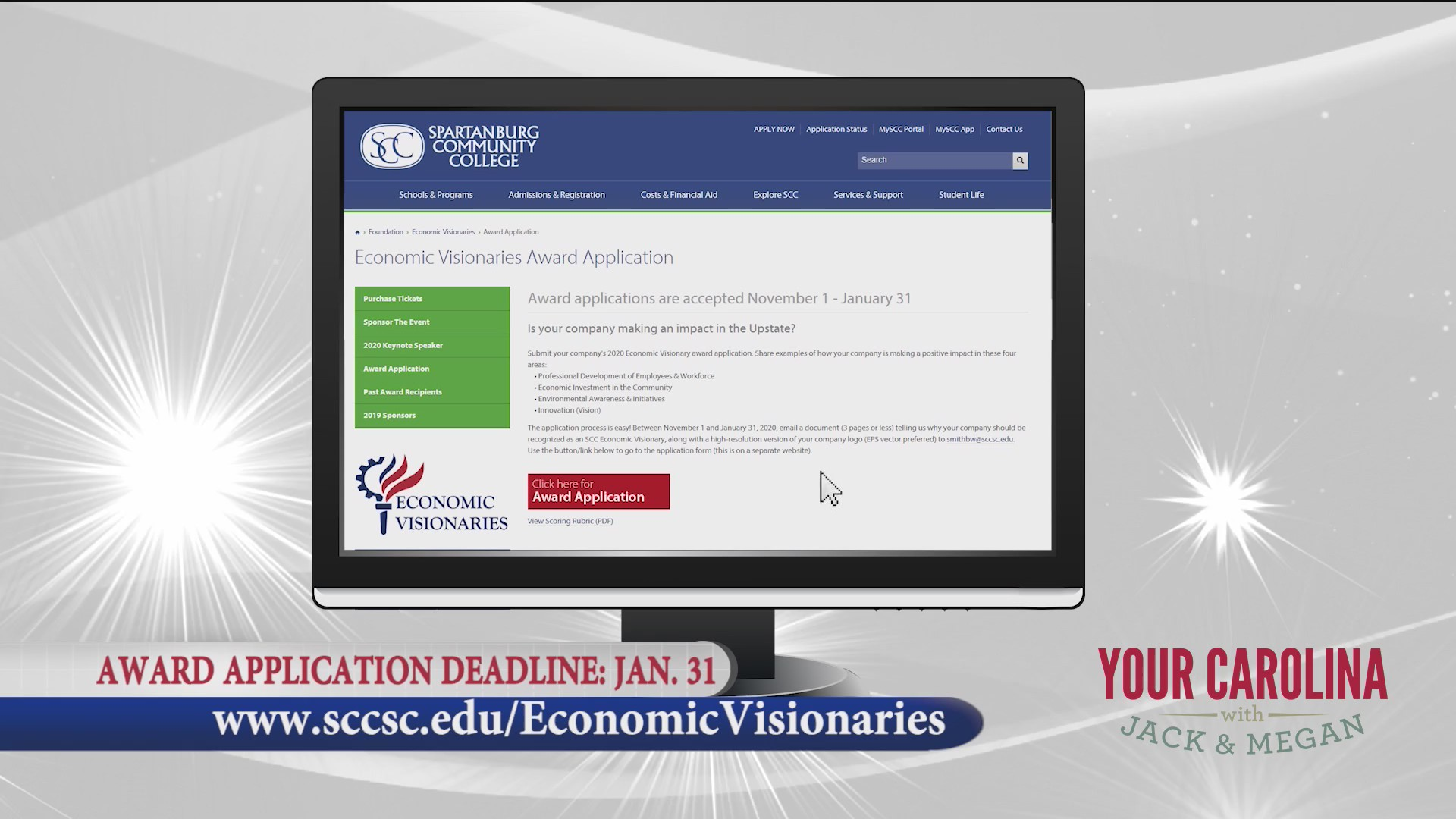 SCC's Economic Visionaries Event Award Application Deadline