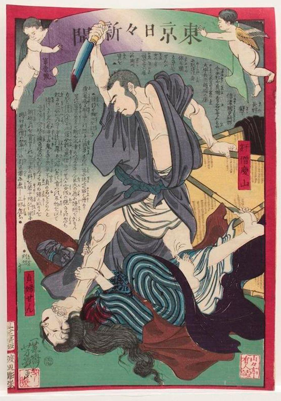 Murderous Priest, Yoshiiku Utagawa, woodblock, 1874