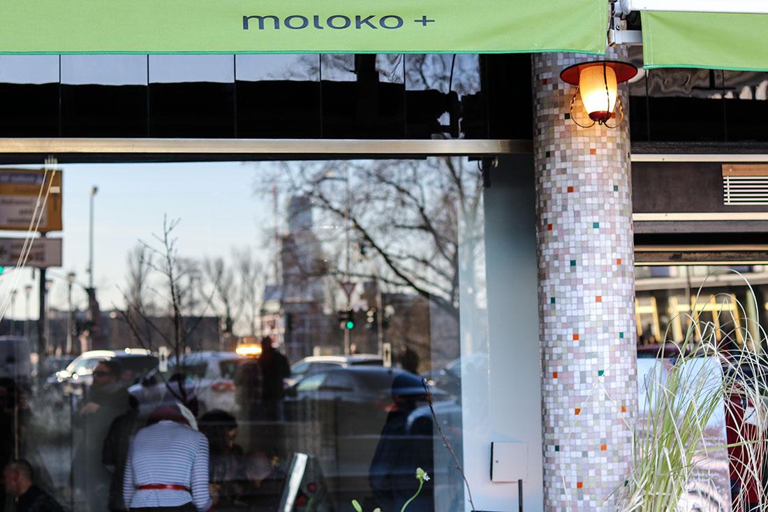 Das Moloko plus an der Schönen Aussicht in Frankfurt