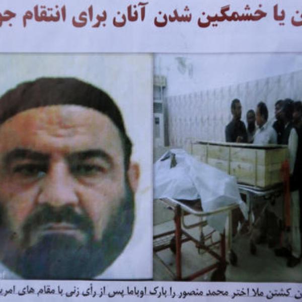 Afghanistan Taliban Leader Death_287709