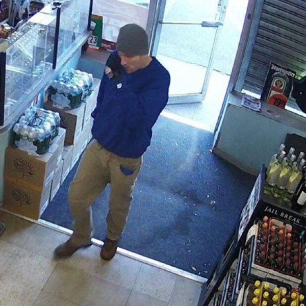 10_23_17 bristol package store robbery suspect_549815