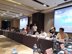 Wuxi, WOIA meeting 2018