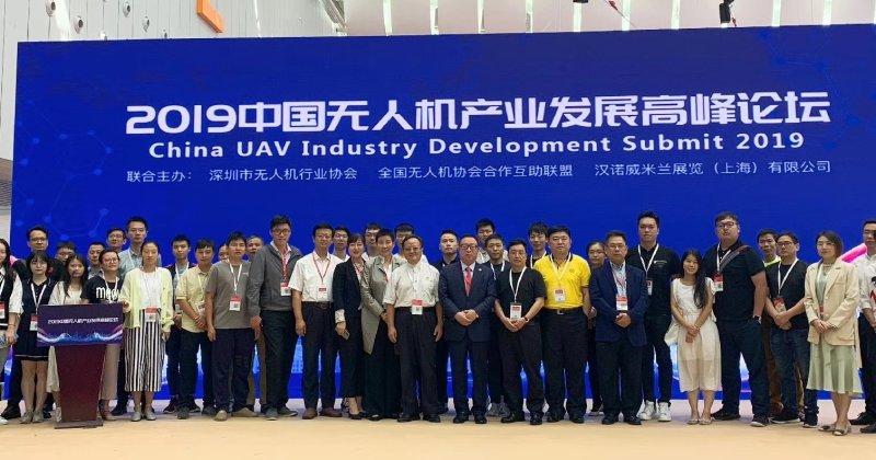 China UAV Industry Development Summit Forum 2019