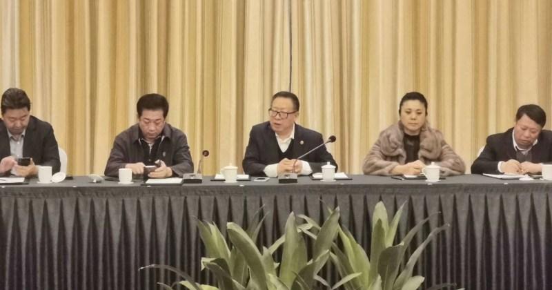 Liyang UAV Conference 2019