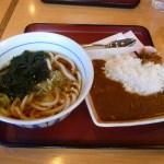 Day 16: Asakusa, NPT to DTW to BOS
