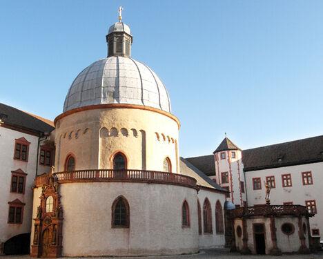 https://i0.wp.com/www.wuerzburg.de/media/www.wuerzburg.de/media/med_17906/39261_festung_innenhof_wuerzburg.jpg