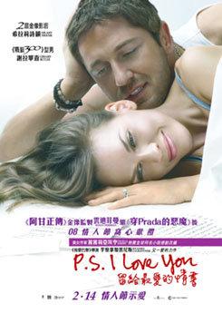 PSLU-poster_org