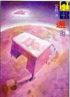 第22屆吳三連獎 小說類-黃娟.簡介 – 財團法人吳三連獎基金會