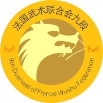 Le programme de Duanwei est en ligne sur le site ,bonne lecture !