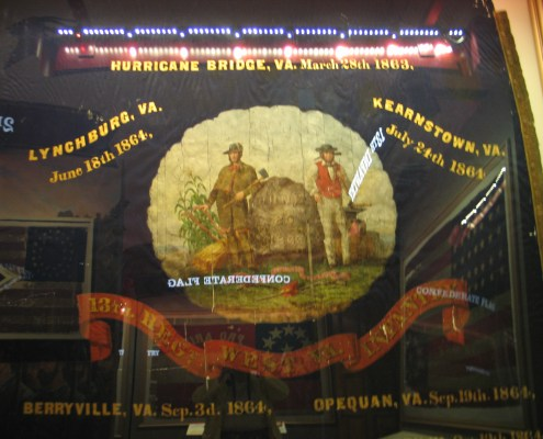 Civil War Battle Flag, West Virginia Independence Hall, Wheeling, WV