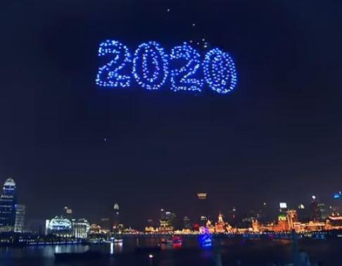 Het Het CDA in Zwolle ziet liever drones dan knallende vuurpijlen boven Zwolle tijdens de jaarwisseling in 2020