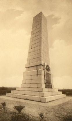 5th Australian Division Memorial between the wars