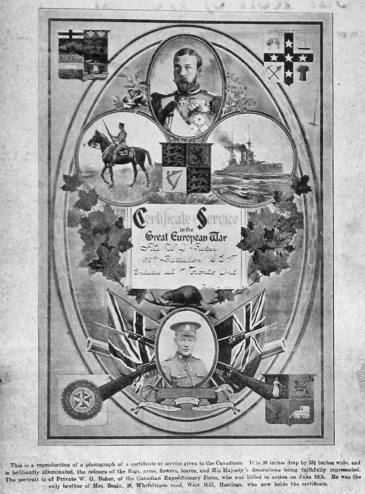 William George Baker