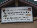 Environmental Education and Concession Center