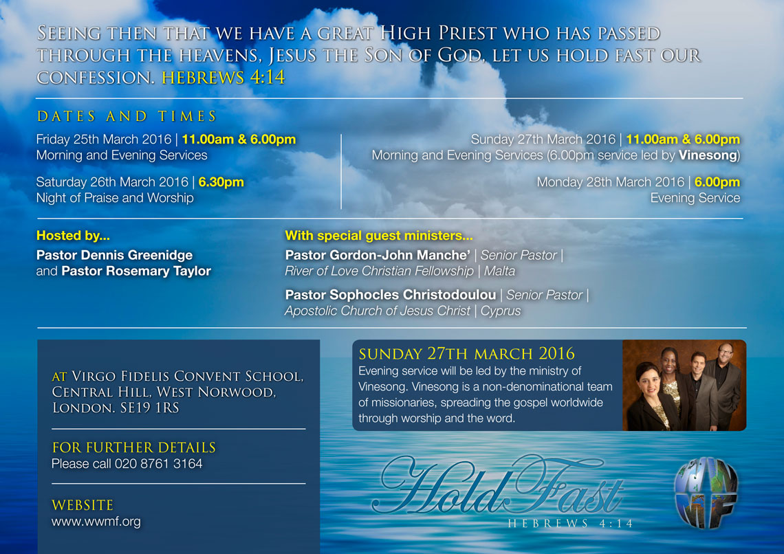 Passover_Conference_Flyer_2016_WEB-Back