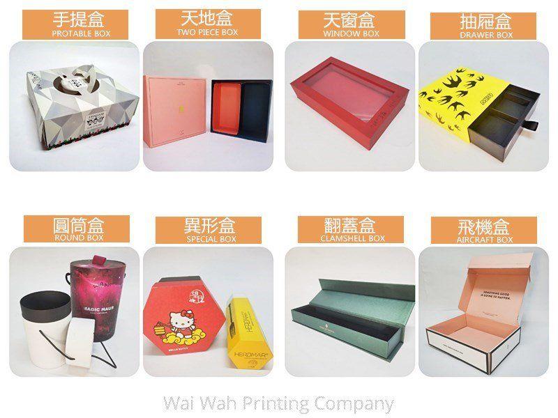 定制高檔折疊盒精品盒訂製月餅盒定做-偉華印刷公司