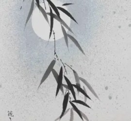 Maggie Cross Chinese brush painting of bamboo over moon.