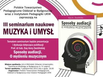 "Seminarium ""Muzyka i umysł"""