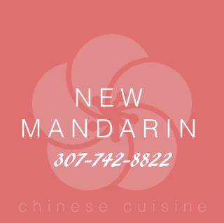 New Mandarin Restaurant Laramie