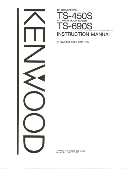 Service Manuals Kenwood,WZ5Q: i1wqrlinkradio.com
