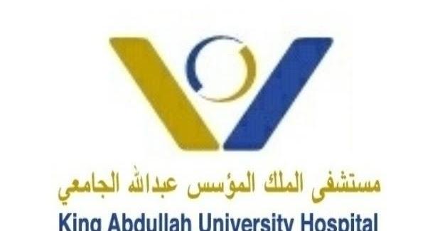 شعار مستشفى الملك عبدالله الجامعي