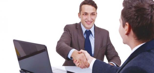 كيف انجح في مقابلة عمل