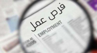 وظائف خالية بالكويت بدون مؤهل
