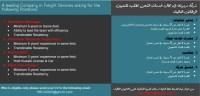 4 وظائف شاغرة في الكويت