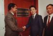 اعلان وظائف بسفارة اليابان بالرياض