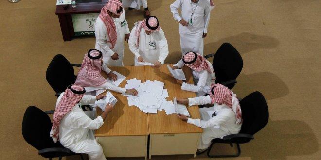 وظائف حكومية في قطر